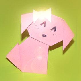 origami tiere falten hund. Black Bedroom Furniture Sets. Home Design Ideas